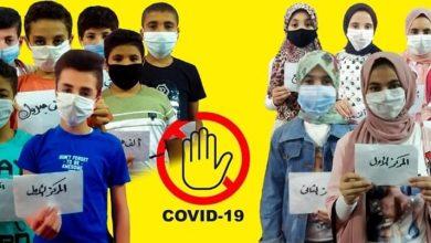 صورة صدق أولا تصدق ..بالصور 17 طفلا بإحدى قرى الشرقية يتحدون السحرة والدجالين