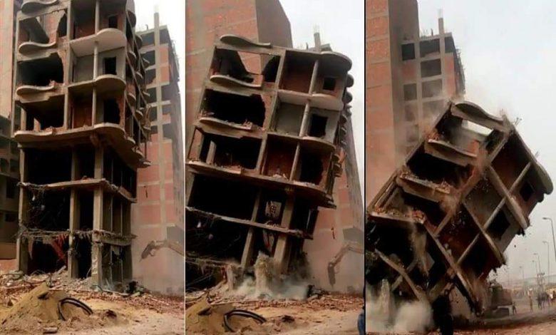 رفض التصالح في مخالفات البناء