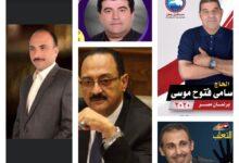 صورة انتخابات قويسنا وبركة السبع تشتعل ب34 مرشح..وهشام عبدالواحد يفجر مفاجآت اللحظات الأخيرة
