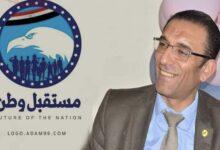 """صورة """"صلاح منصور """" ماذا قدمت خلال 5 سنوات ؟ الحدث يطرح السؤال الصعب علي المرشحين"""