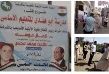 صورة هل  إنهاء محمد حلمي مشروعات الصرف الصحي في اللحظات الأخيرة لكسب اصوات الناخبين ؟