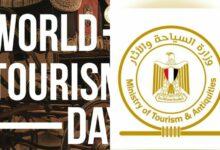 صورة يوم السياحة العالمي..مصر تروج للمحميات الطبيعية بإطلاق حملة Eco Egypt لدعم السياحة البيئية