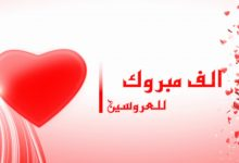 صورة أفراح آل حنفى بالإسكندرية.. ألف مبروك
