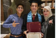 صورة د. رحاب الرحماوى تهنئ نجلها أحمد لتخرجه من كلية الهندسة