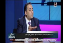 صورة مصطفى الجلاد : اتحاد القاهرة الجديدة سيغير خريطه الاستثمار العقارى في المدينه