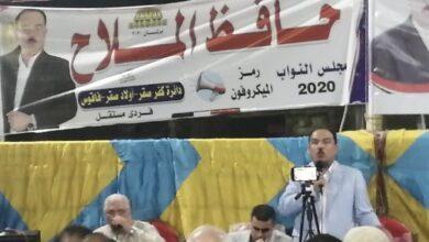صورة عيب لو مستقبل وطن اخد صوت من سنجها .. ! هل يطبق  انصار حافظ الملاح طريقة الدابة التي قتلت صاحبها ؟
