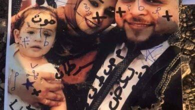 صورة استمرارا لغياب رجال الدين ..حملة علي فيس بوك  للبحث عن زوجين عثر علي  اعمال سفلية للتفريق بينهما