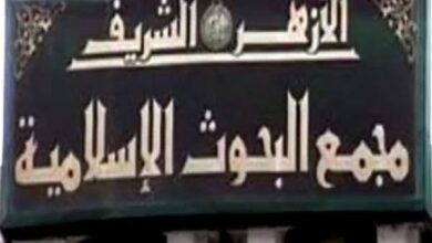 """صورة """"البحوث الإسلامية"""" يطلق """"كتاب وكاتب"""" لدعوة الناس للتسلح بالعلم والمعرفة ضد محاولات التضليل الفكري"""