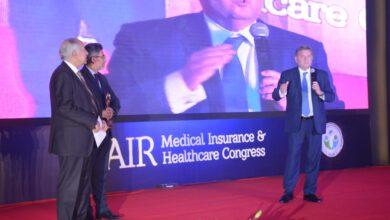 """صورة """"مصر لتأمينات الحياة"""" أفضل شركة تأمينات حياة تجارية خلال عام 2020"""