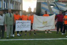 صورة – فريق كرة القدم لوزارة التموين يصعد للدور النهائى لبطوله الوزارات.