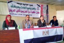 صورة بمشاركة د. ايمن عبدالمقصود ..  مركز النيل بالشرقية يناقش  مواجهة البطالة وسبل تشغيل الشباب