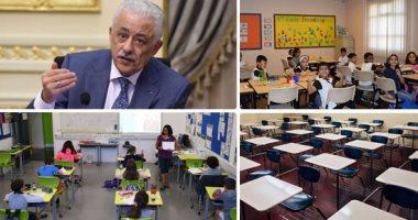 صورة قرض حسن ب15 ألف ورخصة تدريس .. نقيب المعلمين يزف أخبار سارة ل150 ألف مدرس