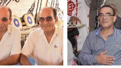 صورة الحدث 24 يشاطر الكابتن عرفات السعيد والمستشار حمدي سعيد والعائلة الأحزان في وفاة شقيقتهم