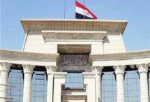صورة عاجل .. قرار جديد من المحكمة الدستورية بشأن الايجار القديم .. تعرف علي التفاصيل