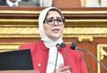 صورة وزارة الصحة تزف بشري سارة لاهالي كفر صقر بمحافظة الشرقية .. تعرف عليها