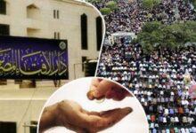 صورة الازهر يوضح حكم تقديم زكاة الفطر وإخراجها في أول رمضان