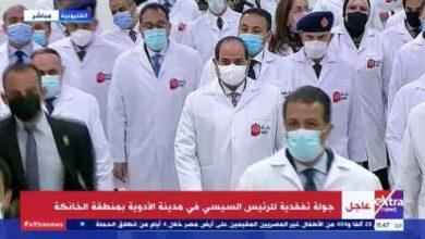 صورة النائب محمد علي عبدالحميد  : مدينة الدواء تقود مصر الى ضبط سوق الدواء على مستوى العالم